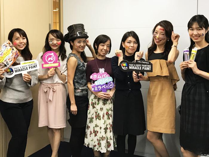 【編集部ブログ<TOKYO>】シティメイトがハロウィンパーティーメイクを体験!