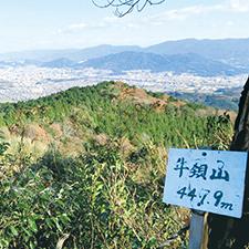 【351】黒金山、三市町山、牛頸山11/24(金)
