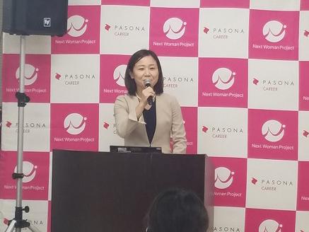 【編集部ブログ<TOKYO>】自分の強みと弱みを知る! キャリアの棚卸し実践セミナー開催