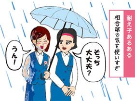 第48話 耐え子の日常「似合う服」