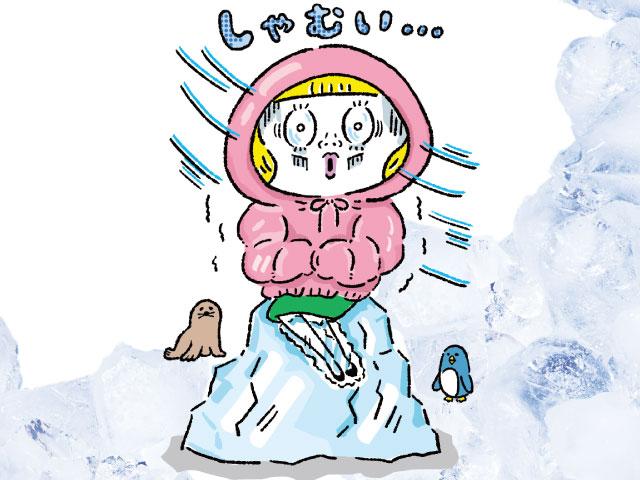 【温活グッズプレゼント】冷えクイズ