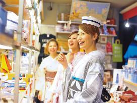 シティ読者限定! きものレンタル&美術館招待券付き3000円