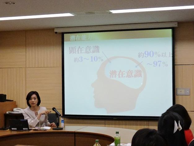 【編集部ブログ<TOKYO>】「新米リーダー部」人を思い通りに動かす極意って?
