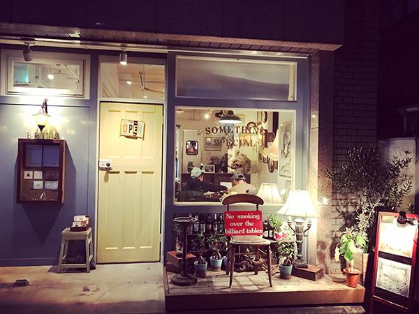 【グルメ】木曜の夜だけ開店するナポリタンのお店『大人のナポリタン』