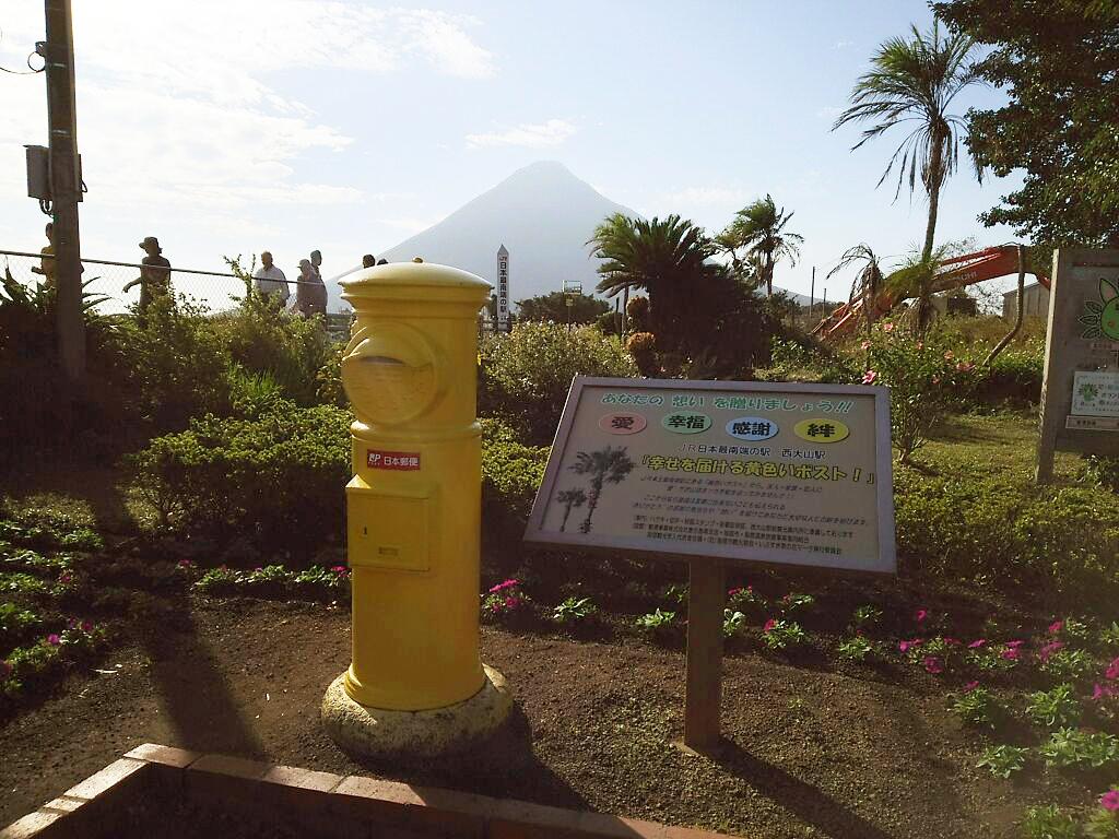 砂風呂体験♪鹿児島の指宿温泉!観光タクシー利用なら今がお得!