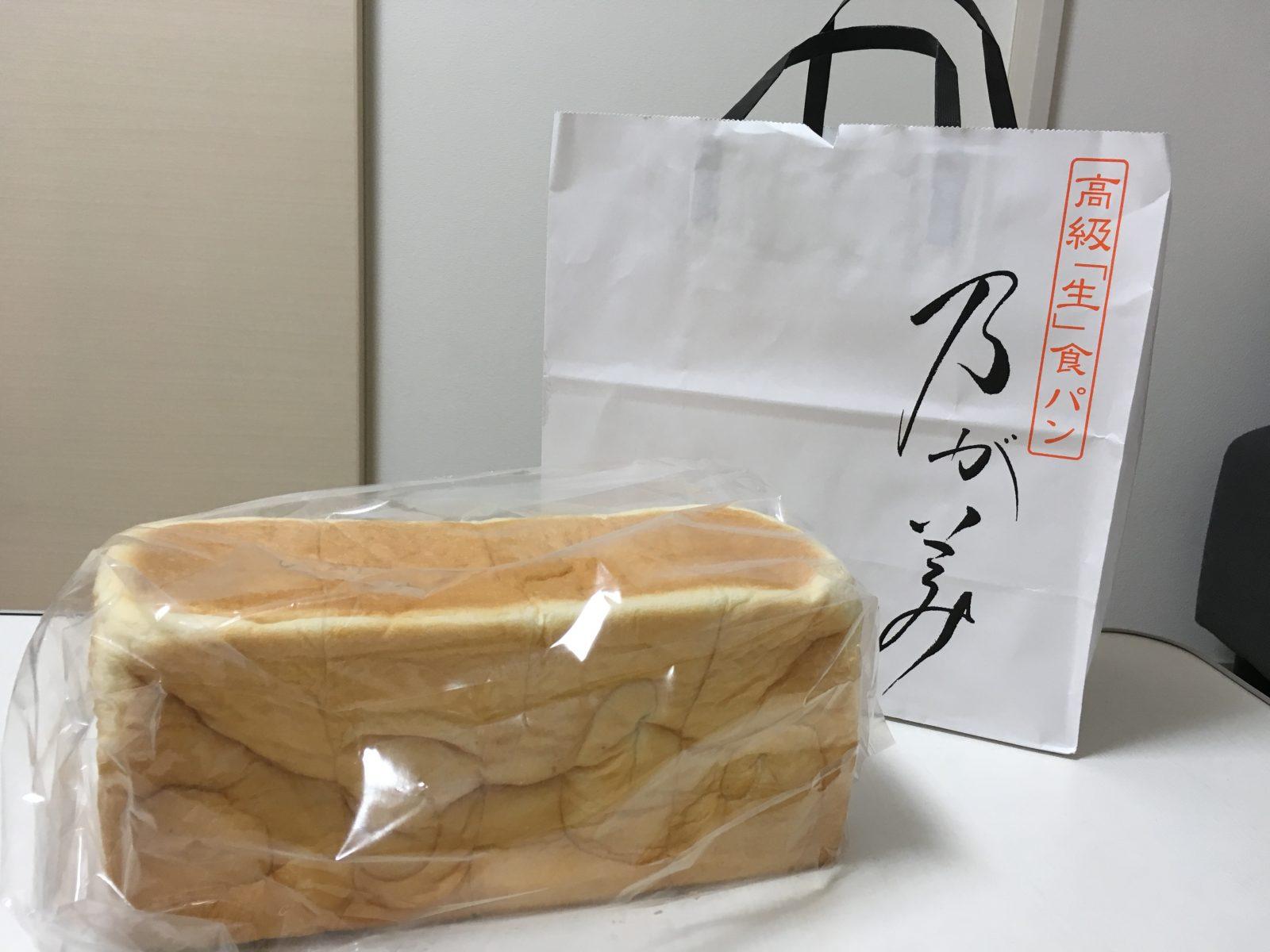 全国70店舗!高級「生」食パンで人気の「乃が美」が仙台にも♪