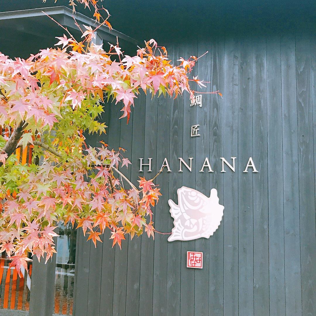 【京都】嵐山でオススメのランチ