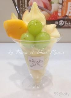 美味しい!香り高いラ・フランスのパフェ♡東北物産展HATAKEカフェ
