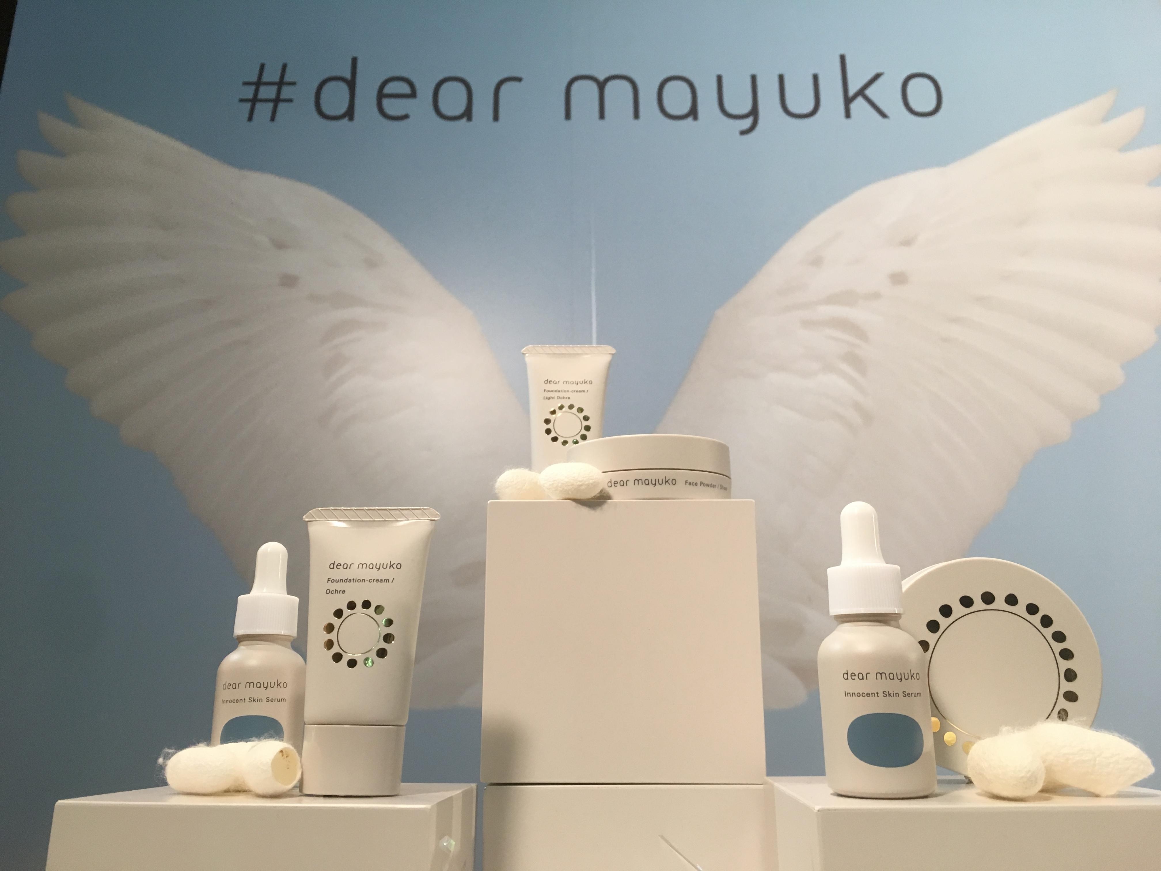 【dear mayuko】ベースメイクのポイントをご紹介!