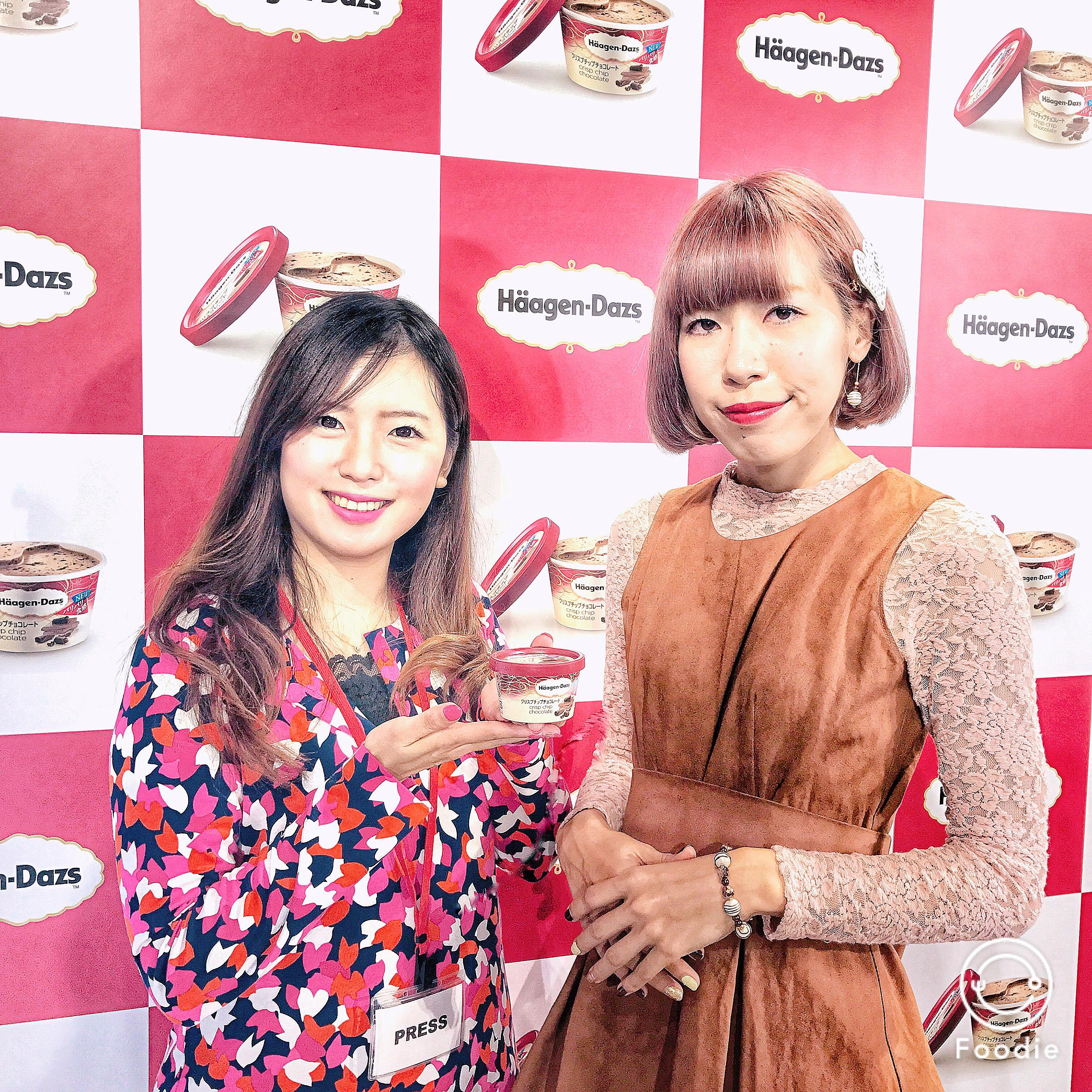 12月5日発売!みんな大好きハーゲンダッツの新定番♡チョコレート味♡