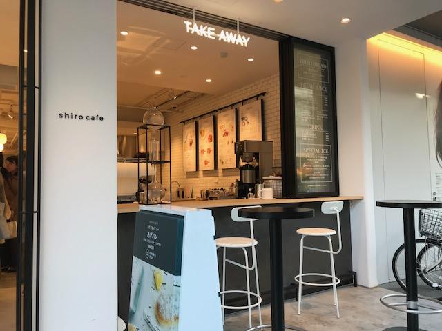 わざわざ行く価値あり!日本でたった2店舗だけのshiro cafe!