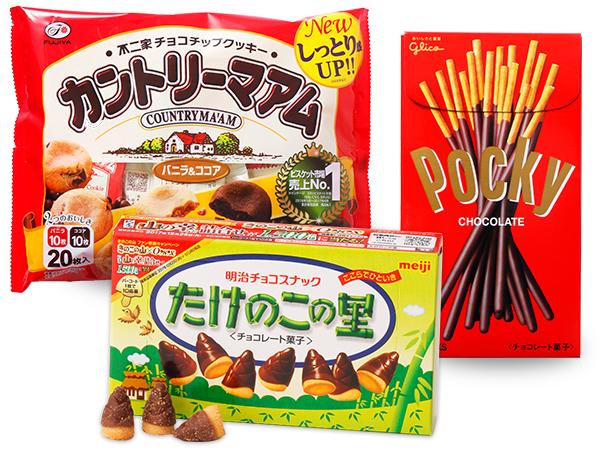ロングセラーお菓子ランキング