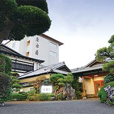 【852】春めく指宿・名宿「いぶすき秀水園」へ1/30(火)