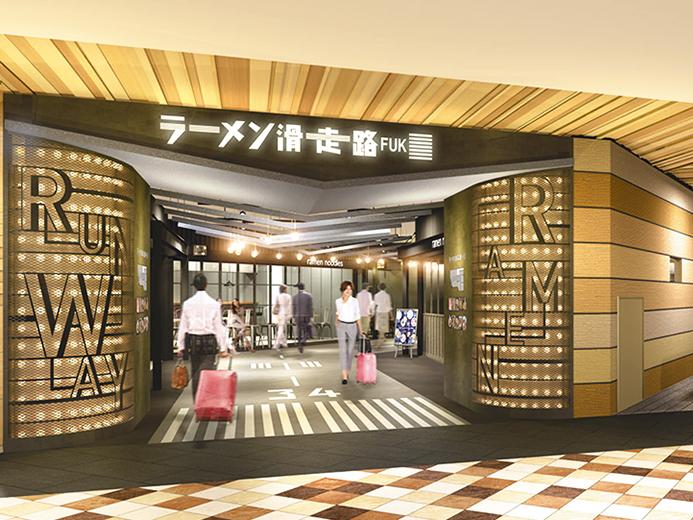 福岡空港国内線ターミナルビル3階に「ラーメン滑走路」オープン!