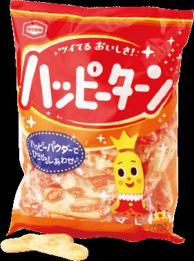 亀田製菓「ハッピーターン」