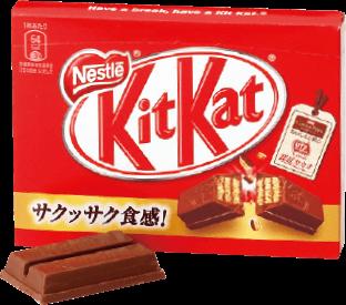 ネスレ日本「キットカット」