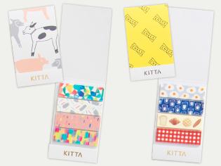 KITTA(345円から/キングジム)