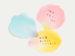 フラワーメモ(各486円・20枚入り/ペパラブル)