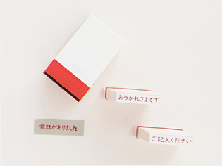 オピニお願いごとスタンプ(各432円/シヤチハタ)