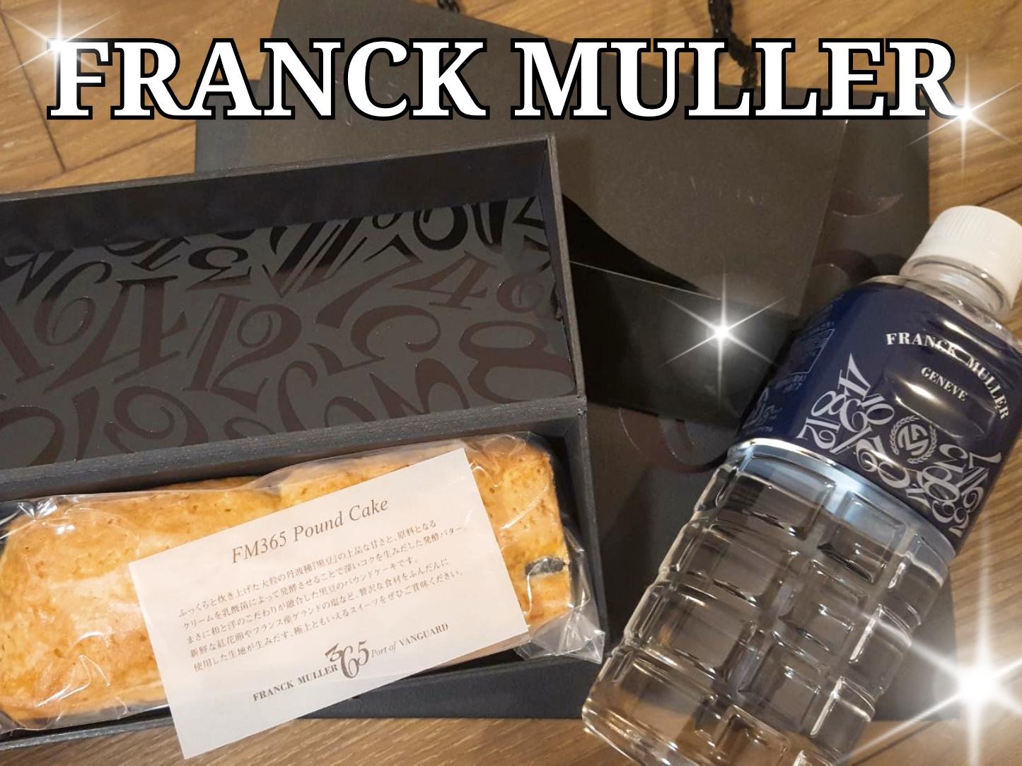 ラストブログ今年1年おおきに❤️FRANCK MULLER限定shop