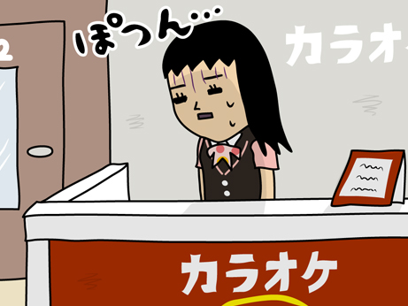 """""""ぼっち""""独女必読! 最高に切なくて幸せなクリスマスとお正月の過ごし方"""