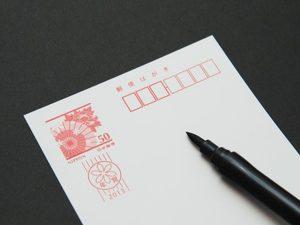 上司・同僚に年賀状を出す際の、正しい書き方は?