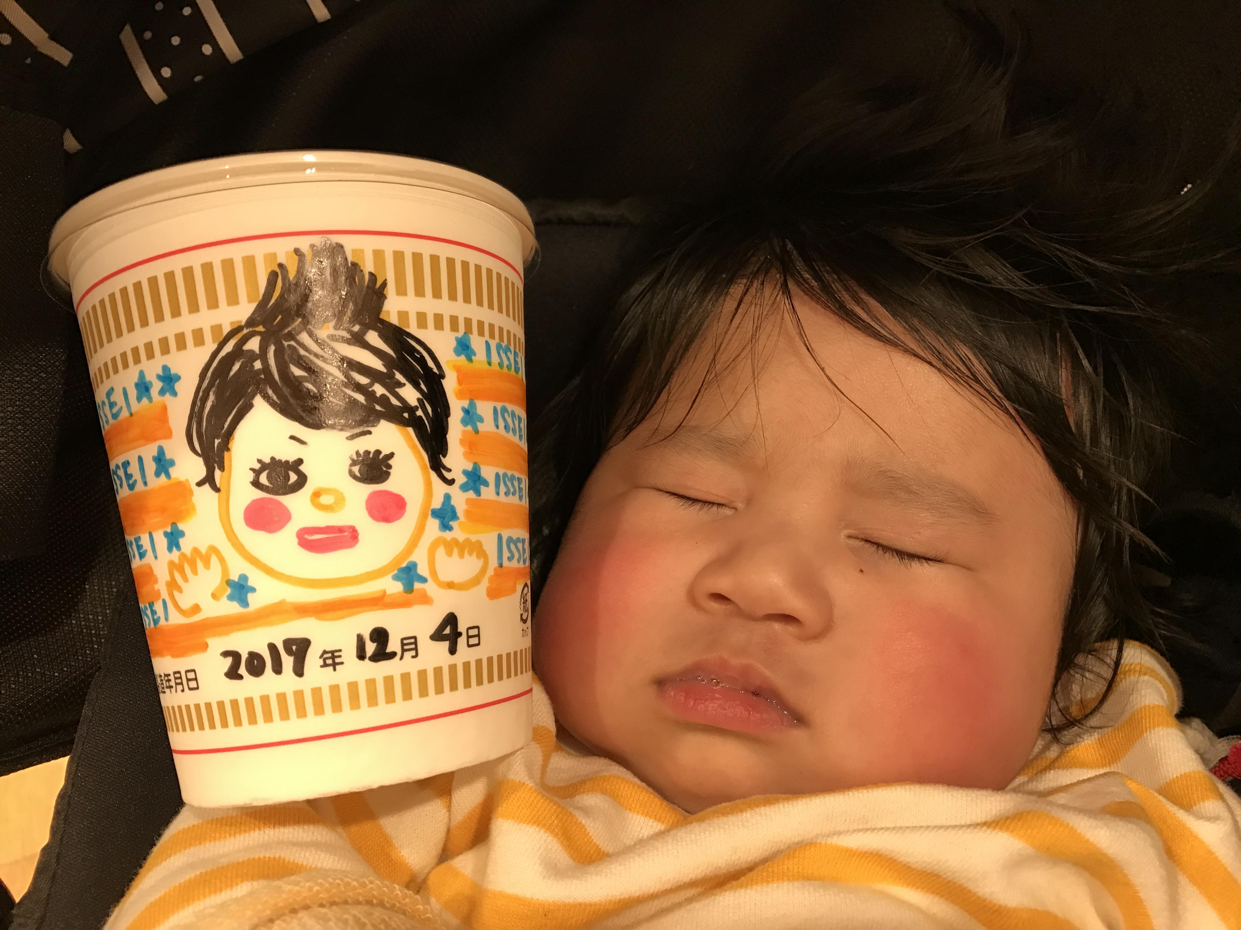 オリジナルカップヌードル作りが楽しめる♪横浜カップヌードル美術館