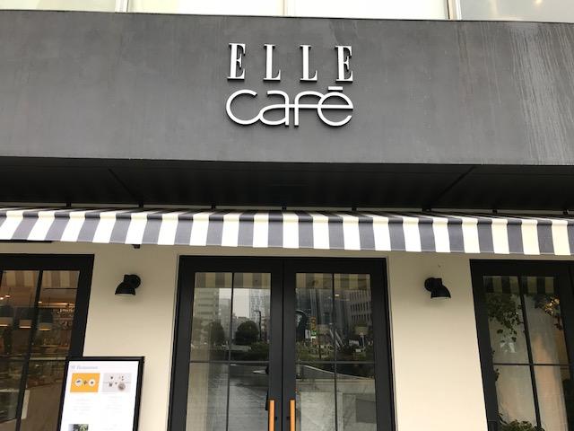 【青山】オーガニックレストラン行ってきました(エルカフェ)