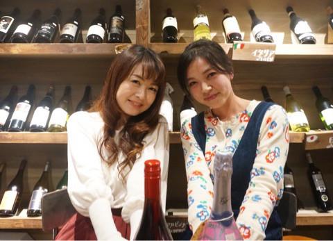 各国のワインに囲まれてコスパ満点のコース♡ワイン蔵 GRECO 2号展