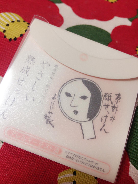 旅行に便利!よーじやの紙石鹸!
