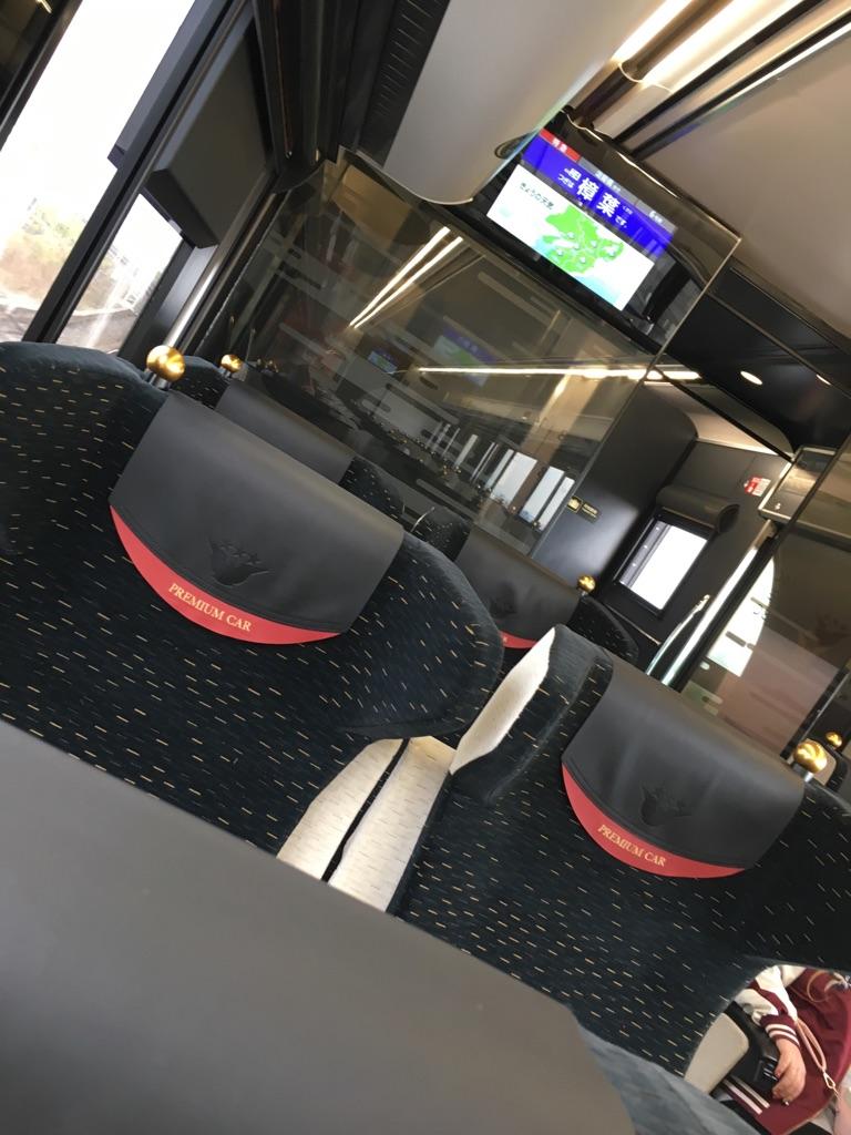 京阪電車プレミアムカーに乗車してきました!