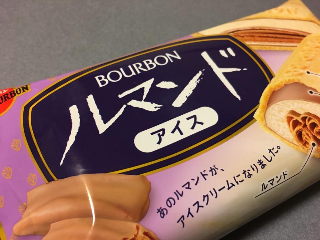 いよいよ関西上陸!ルマンドアイスを食べてみました♪
