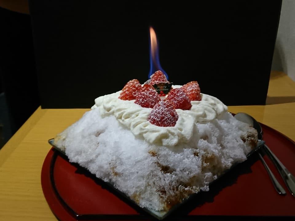 クリスマスかき氷@しもきた茶苑大山さん
