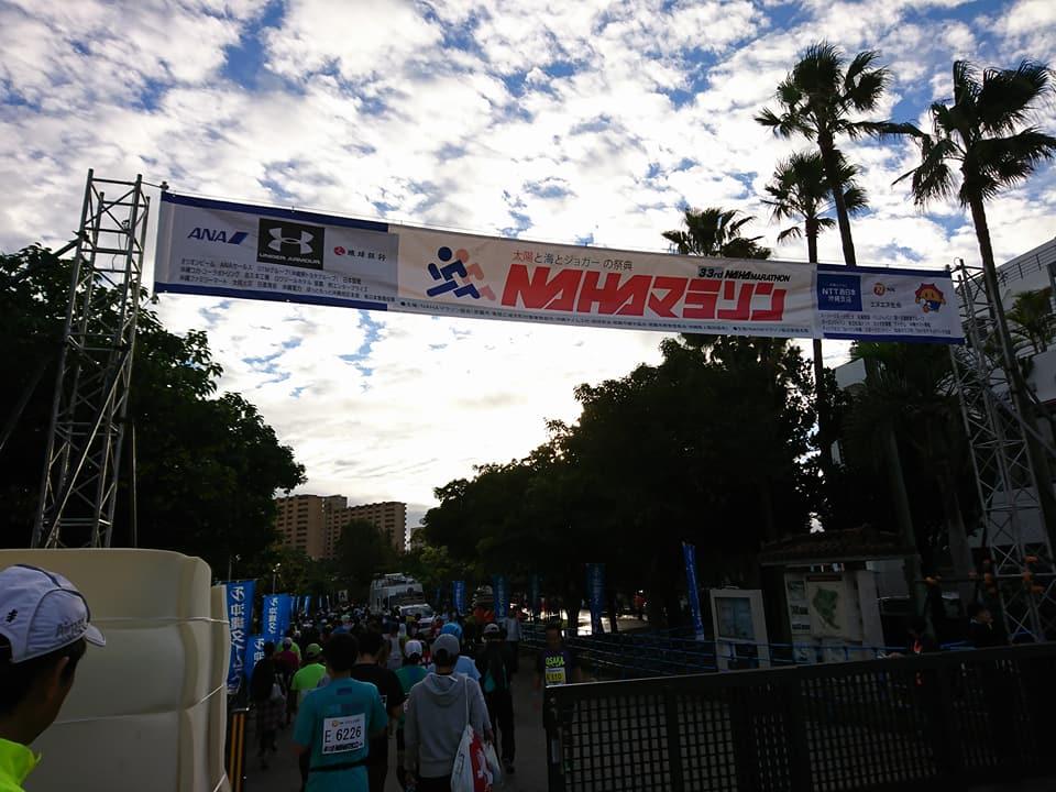 【NAHAマラソン】琉球ガラス完走メダル&おもてなし盛りだくさん