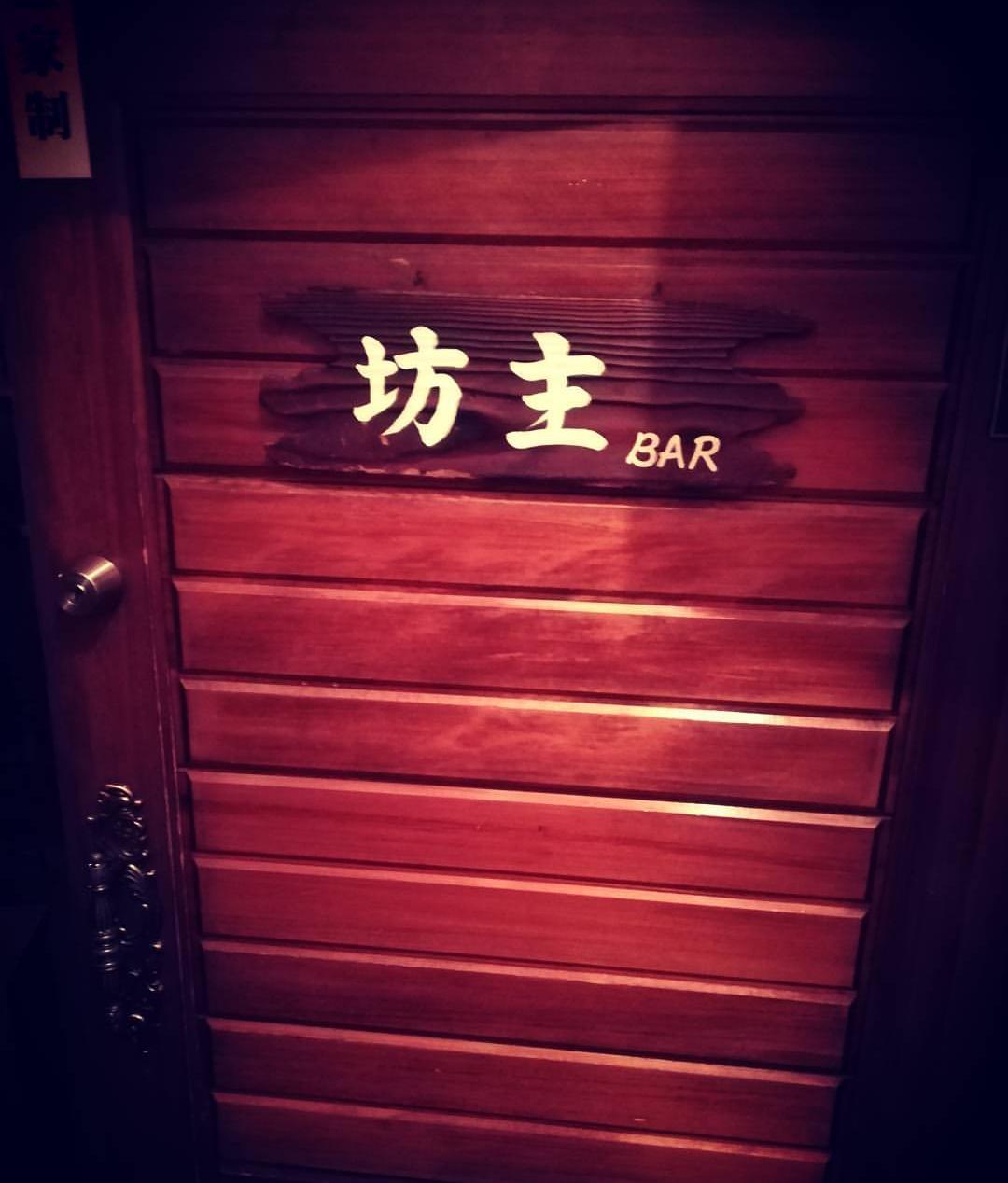 摩訶不思議!坊主bar