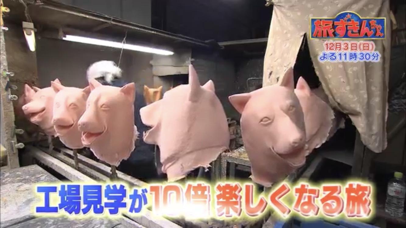12/3放送【CBC】『旅ずきんちゃん』に出演させて頂きます!