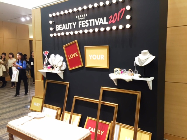 HEARST BEAUTY FESTIVAL 2017♪♪