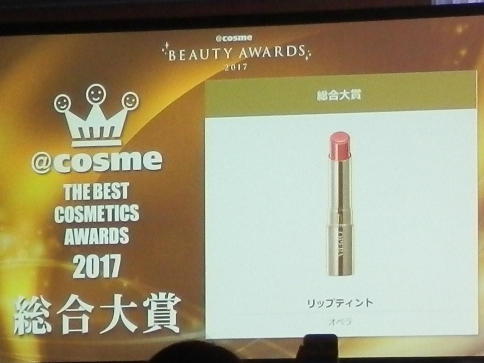 【編集部ブログ<TOKYO>】今年最も注目されたコスメは…!? @cosme授賞式レポ