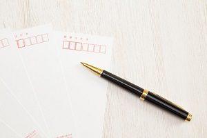 上司や職場の同僚に年賀状は必要?