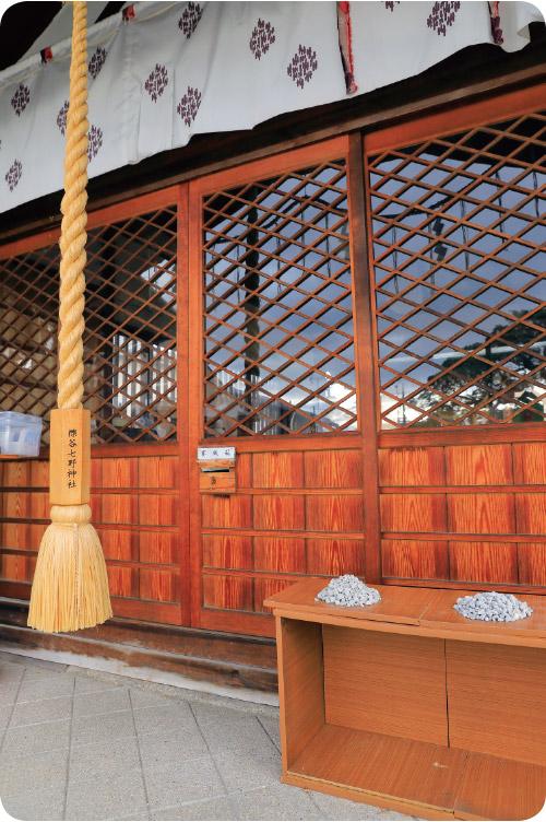イメージ/櫟谷七野神社