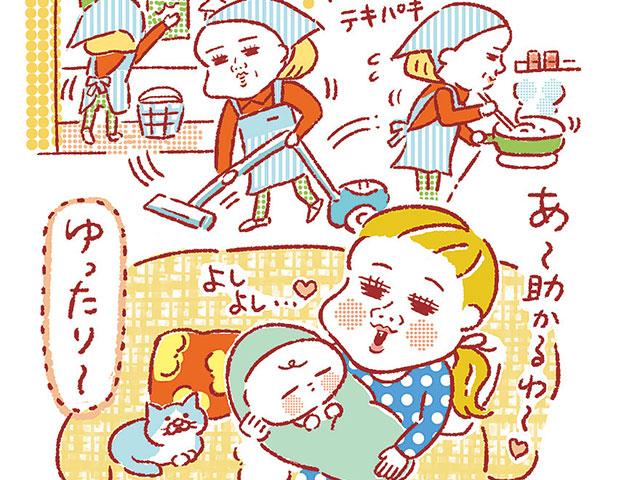 【vol.6 今回のテーマ】プレママ編 新米ママと赤ちゃんレスキュー