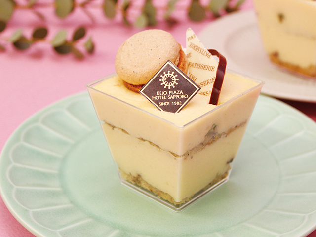 京王プラザホテル札幌 ペストリーブティック「ポピンズ」の「ほうじ茶ティラミス」