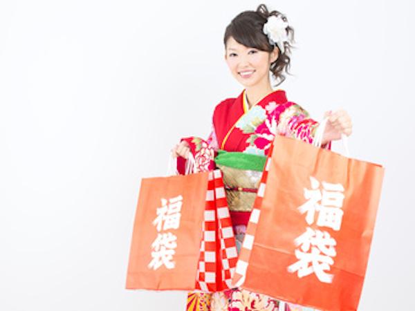 2018年、働く女性の福袋事情【前編】今年、福袋買いましたか?