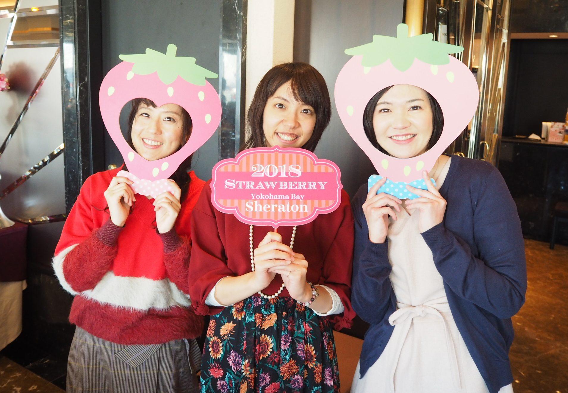 【横浜ベイシェラトン】1/10~開始!大人気いちごスイーツブッフェ☆