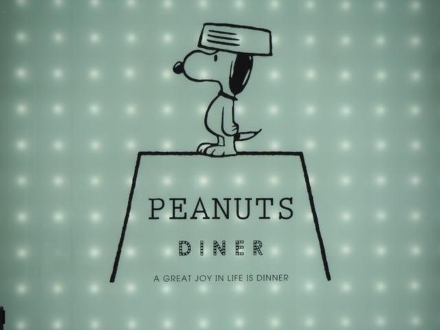 【横浜】スヌーピーのカフェレストラン、PEANUTS DINERへ