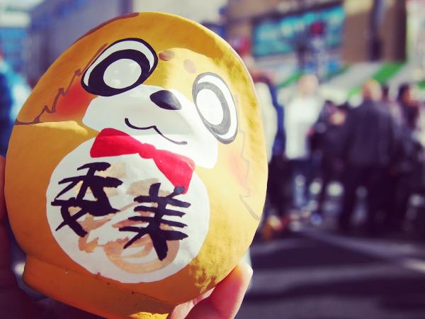 日本一のだるま産地『高崎だるま市』へ♪干支だるまに名入れも