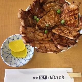 【肉食女子】帯広といえば、、豚丼!その1~元祖 豚丼のぱんちょう~