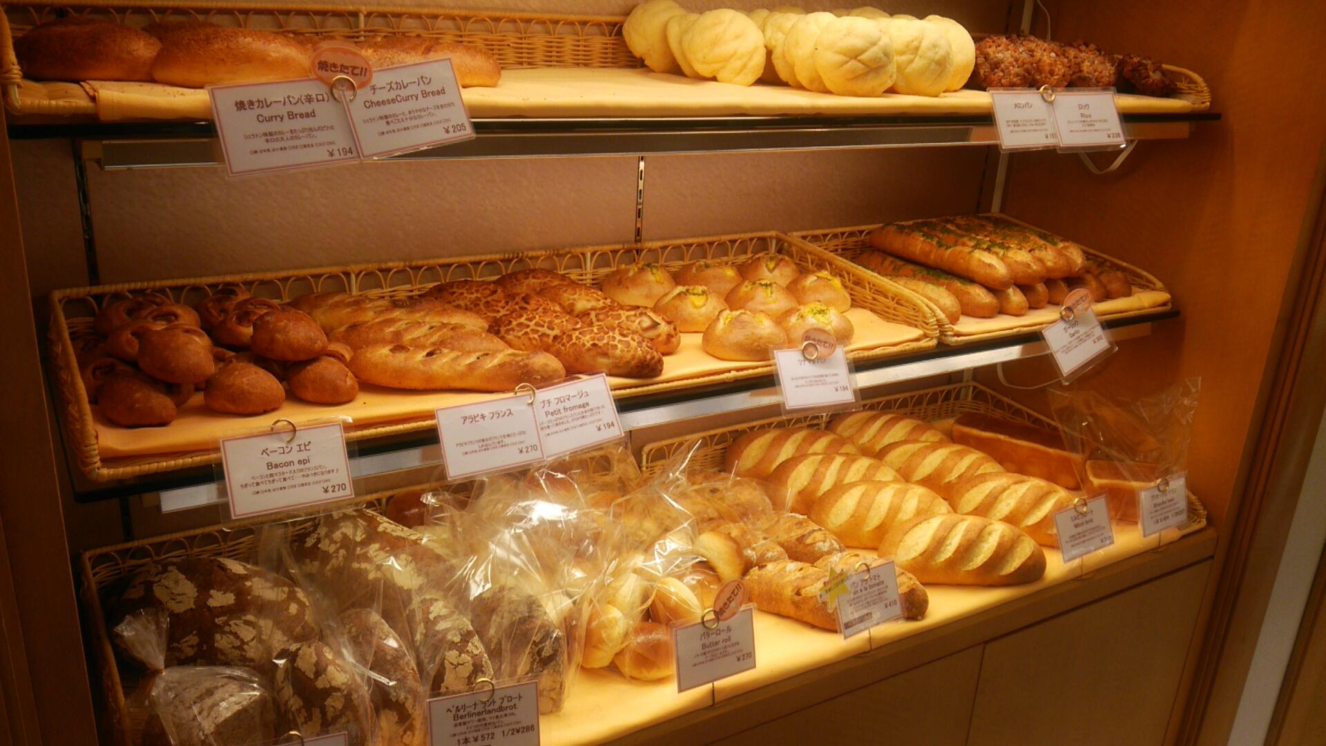 横浜ベイシェラトンホテルのパン屋さんは実はリーズナブル♪