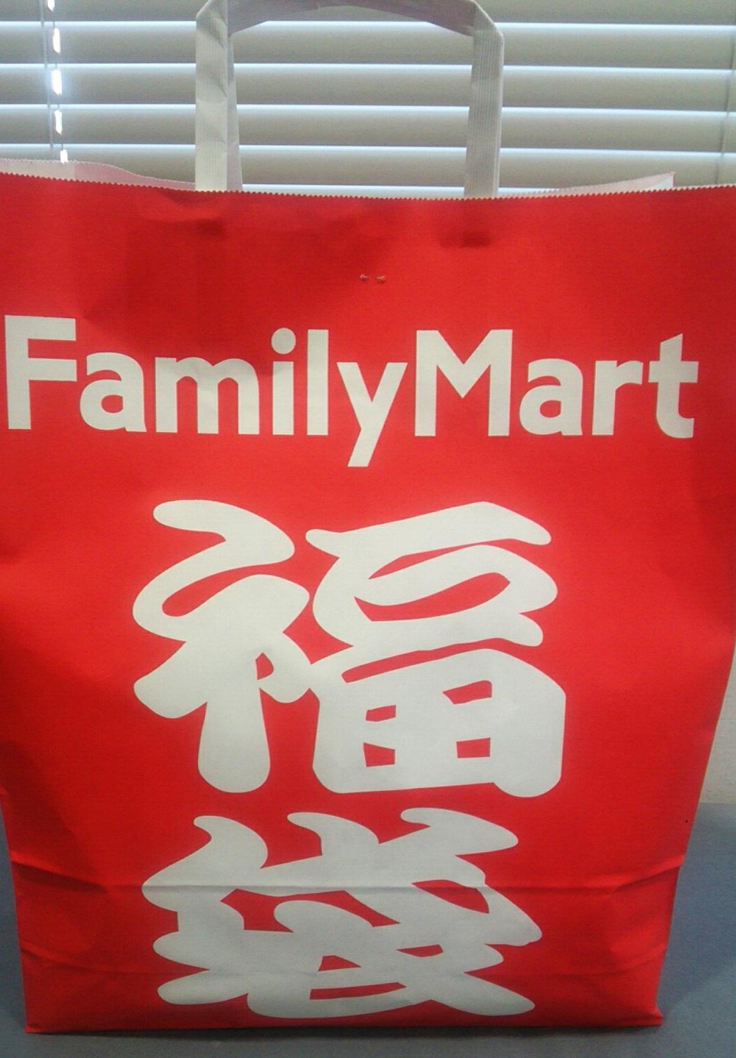 【ファミマ】400円で購入♪オープン記念限定で福袋あるの知ってる?