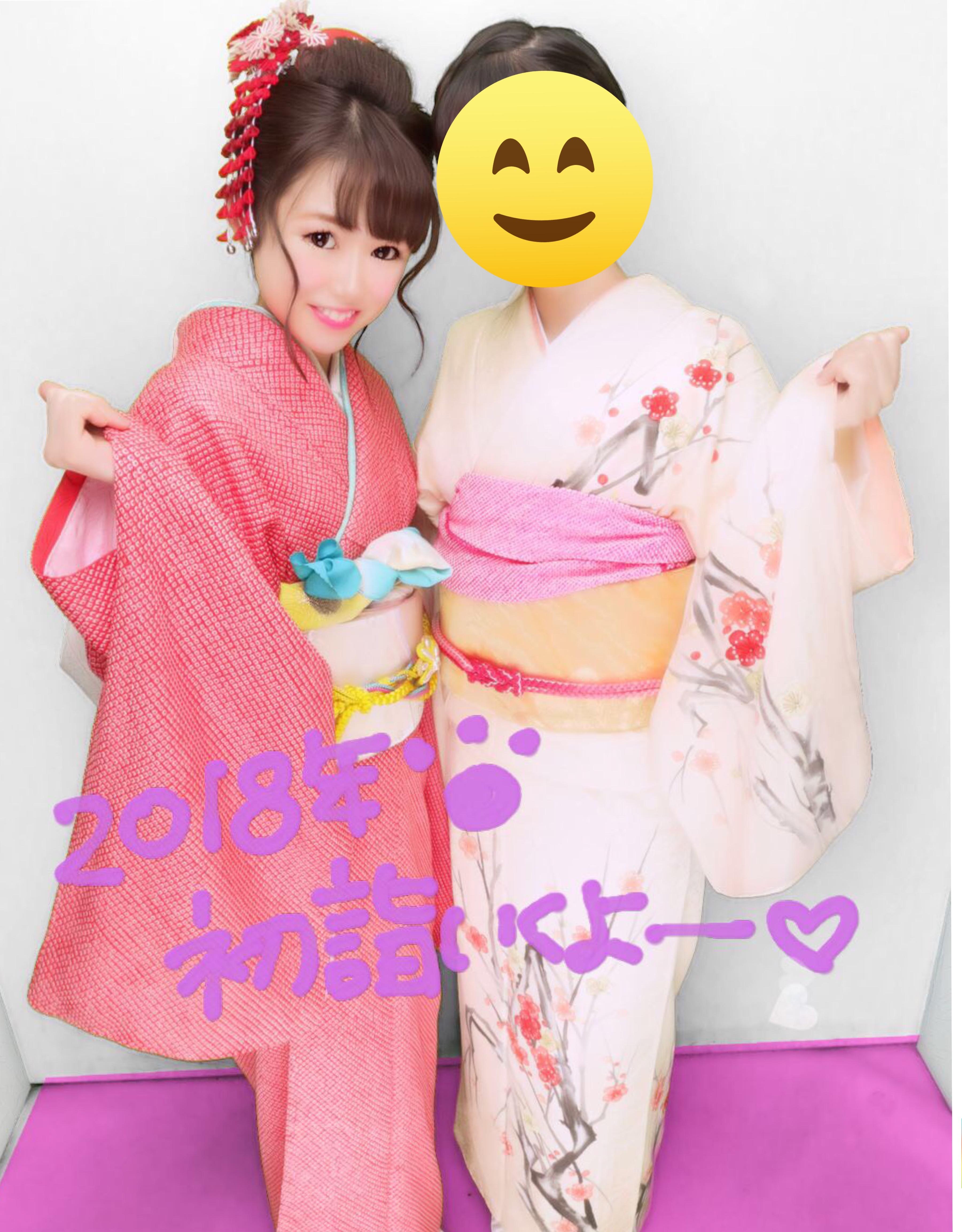 総絞りの着物で熱田神宮へ初詣!